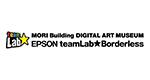 MORI Building DIGITAL ART MUSEUM : EPSON teamLab Borderless